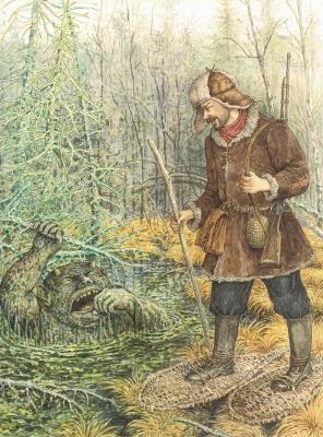 Болотник. Иллюстрация Валерия Славука