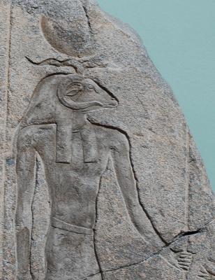 Бараноголовый бог. Фрагмент рельефа из храма Изиды в Бехбейт эль-Хагар