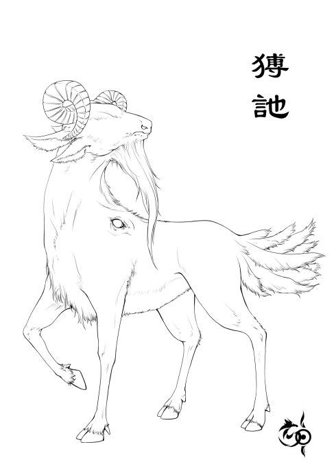 "Бочи. Иллюстрация Байши Цзинлуня (百世经纶) к ""Каталогу гор и морей"""