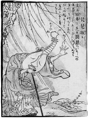 Бива-бокубоку. Иллюстрация Ториямы Сэкиэна