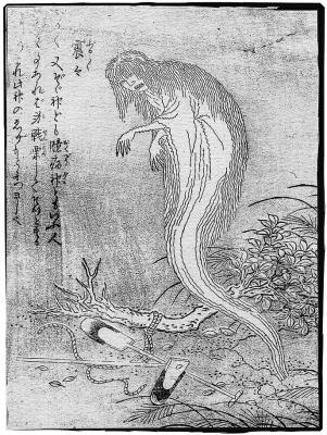 Бурубуру. Иллюстрация Ториямы Сэкиэна