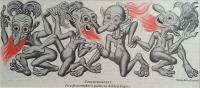 Чикчарни. Иллюстрация Бориса Арцыбашева