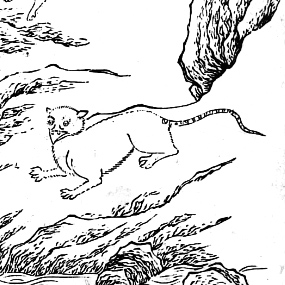 """Цзююй. Иллюстрация из """"Каталога гор и морей"""""""