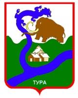 Дябдар и мамонт на гербе поселка Тура (Эвенкийский район Красноярского края)