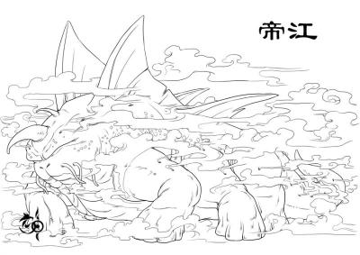 "Ди-цзян. Иллюстрация Байши Цзинлуня (百世经纶) к ""Каталогу гор и морей"""