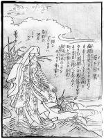 Додомэки. Иллюстрация Ториямы Сэкиэна
