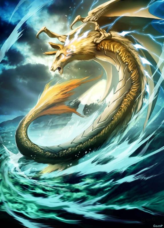 Дракон Амару. Иллюстрация Гонсало Ордонеса Ариаса
