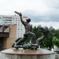 Драконоборец в городе Видное Московской области. Фонтан