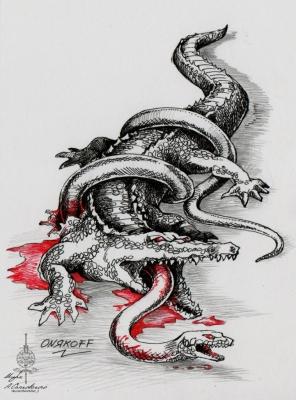 Идрус. Иллюстрация Ивана Онякова к бестиарию Сапковского