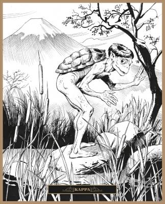 Каппа. Иллюстрация Клаудио Санчеса Вивероса