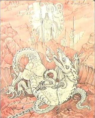 Низвержение Ажи Дахака. Картина Алексея Фанталова