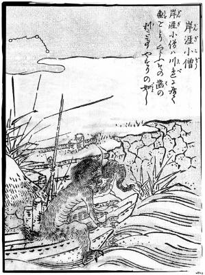 Ганги-кодзо. Иллюстрация Ториямы Сэкиэна