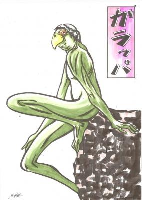 Гараппа. Рисунок Сёты Котакэ