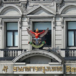 Гаруда на здании банкокского банка в Шанхае