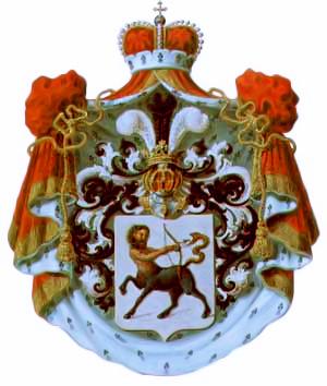 Гиппоцентавр на гербе рода Ольшанских-Гедройц
