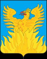 Феникс на гербе Воскресенска (Московская область)