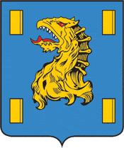 Голова дракона на гербе города Кяхта (Бурятия)