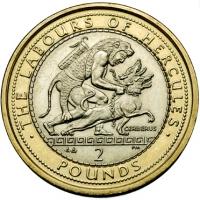 2 фунта Гибралтара (2000). Подвиги Геракла: Кербер
