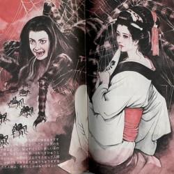 Дзёро-гумо. Иллюстрация Годзина Исихары