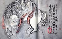Байцзэ или Хакутаку. Рисунок Хакуина Экаку (Hakuin Ekaku, 白隠 慧鶴)