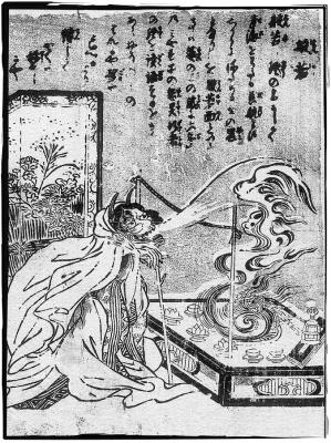 Хання. Иллюстрация Ториямы Сэкиэна