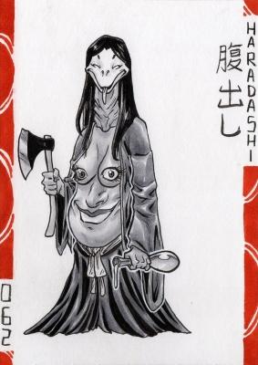 Харадаси. Иллюстрация Лукаса Перейры