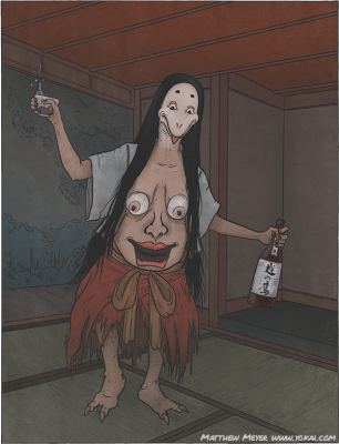 Харадаси. Иллюстрация Мэтью Мэйера