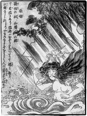 Хаси-химэ. Иллюстрация Ториямы Сэкиэна