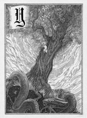 Иггдрасиль. Иллюстрация Юлии Широниной (CoalRye)
