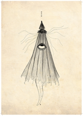 Каса-обакэ  или Каракаса (Kara Kasa). Рисунок Хиро Кавахара