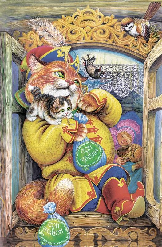 В каких сказках есть кот баюн