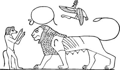 """Бог Тот в виде павиана и богиня """"Огненное око"""" в виде львицы. Прорисовка с барельефа в эль-Дакке, Египет"""