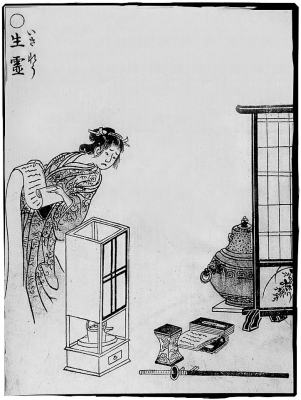 Икирё. Иллюстрация Ториямы Сэкиэна
