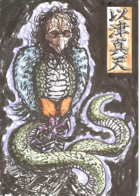 Ицумадэ. Рисунок Сёты Котакэ