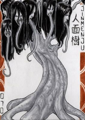 Дзиммэндзю. Иллюстрация Лукаса Перейры