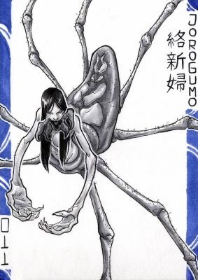 Дзёро-гумо. Иллюстрация Лукаса Перейры