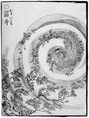 Кама-итати. Иллюстрация Ториямы Сэкиэна