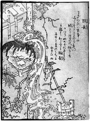 Камэоса. Иллюстрация Ториямы Сэкиэна