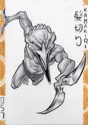 Камикири. Иллюстрация Лукаса Перейры