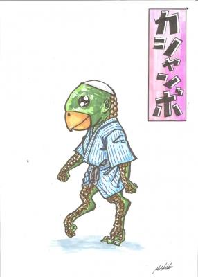 Касямбо. Рисунок Сёты Котакэ
