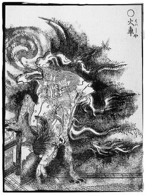 Каси. Иллюстрация Ториямы Сэкиэна