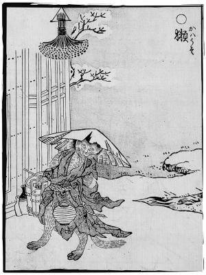 Каваусо. Иллюстрация Ториямы Сэкиэна