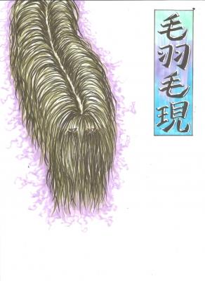 Кэукэгэн. Рисунок Сёты Котакэ