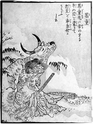Кидоумару. Иллюстрация Ториямы Сэкиэна