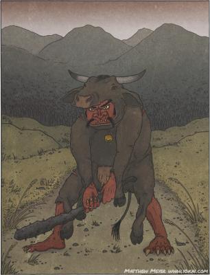 Кидоумару. Иллюстрация Мэтью Мэйера