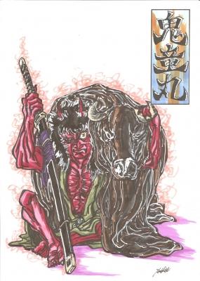 Кидоумару. Рисунок Сёта Котакэ
