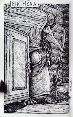 Кикимора. Иллюстрация Дарека Кшака (DK13Design)