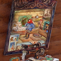 Кикимора. Иллюстрация Ларисы Рябининой