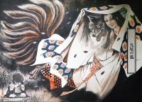 Кицунэ. Иллюстрация Годзина Исихары (1972)