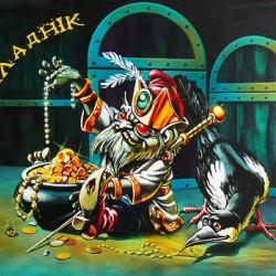 Кладнік. Рисунок А.Бушкина
